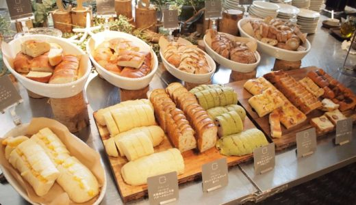 C+(ツェープラス) − 梅田・茶屋町でパン食べ放題ランチ!ドリンクバーもついていてお得