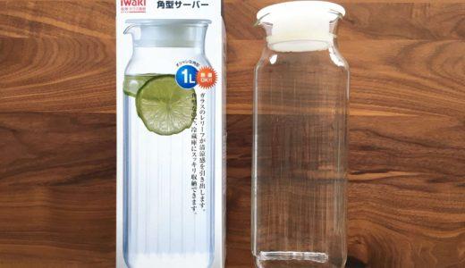 iwakiの耐熱ガラスポット「角型サーバー」はおしゃれで使いやすい◎温度や蓋もレビュー