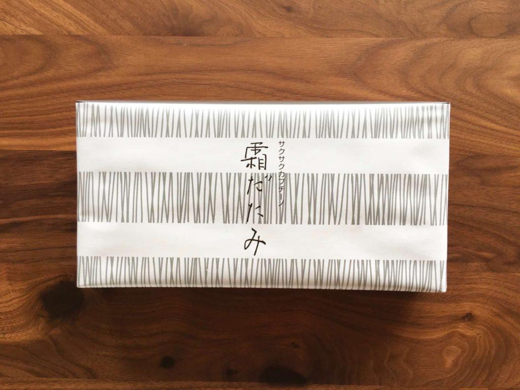 六花亭 霜だたみ おいしい お菓子 北海道 新千歳空港 おすすめ