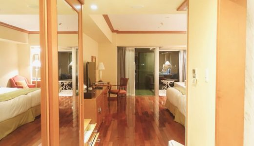 沖縄マリオットホテルの部屋「ユニバーサルルーム」を徹底レビュー!バスルームも
