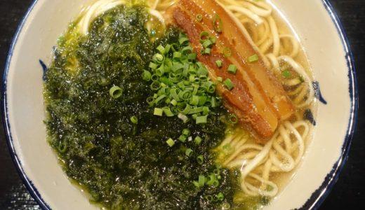 【沖縄そば でいご家】沖縄マリオット周辺の沖縄料理屋。ランチも居酒屋使いも◎