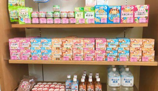 【沖縄マリオットホテル】館内のコンビニが便利!売っている物をチェック✔️