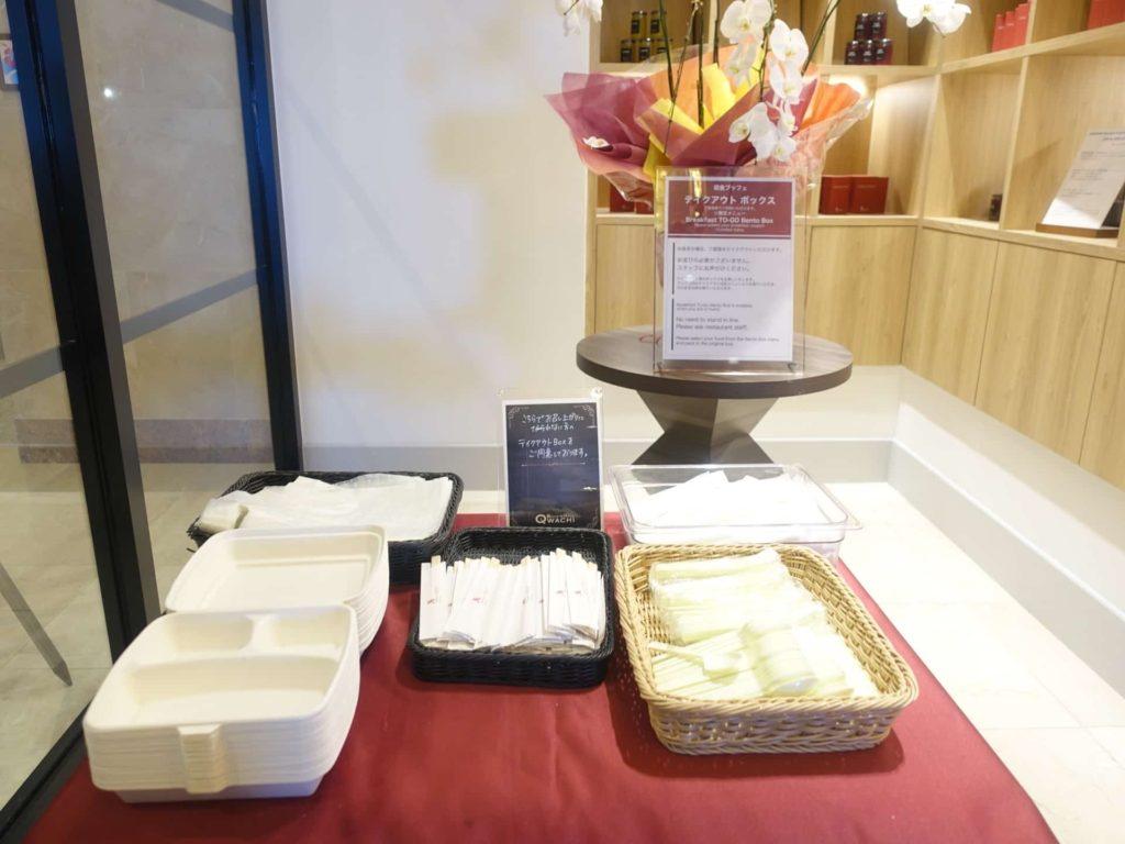 沖縄マリオット レストラン 朝食 クワッチー ブログ テイクアウト オキナワマリオットリゾート&スパ