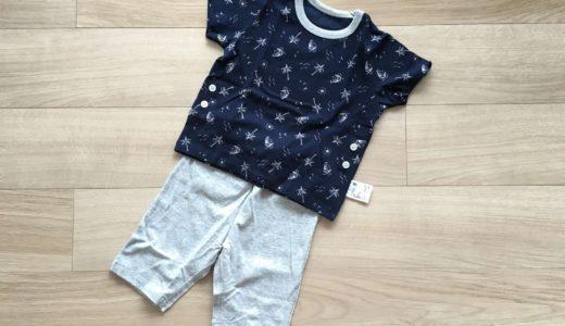 【ユニクロベビー】パジャマ夏用・90サイズの感想。0歳から着用できて長く使える!