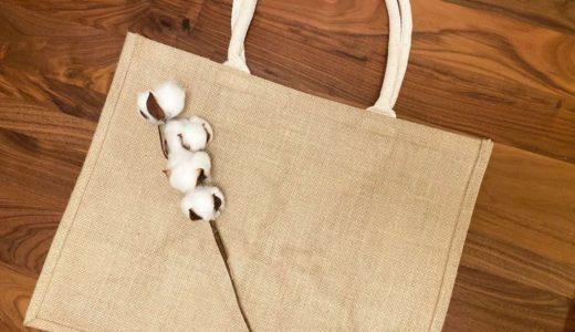 無印良品「ジュートマイバッグ」たっぷり入るA3サイズが便利!見つけたら即買い◎